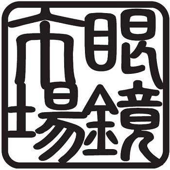 ichiba_logo2