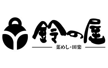 ロゴ_鈴の屋