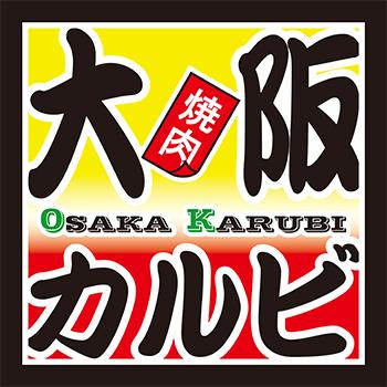 osaka karubi_logo