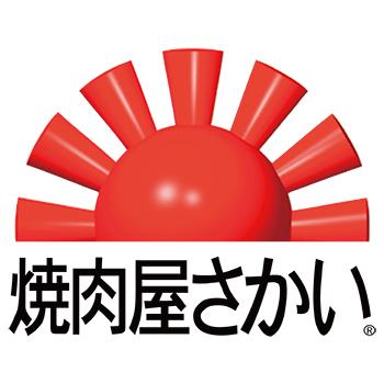 yakinikuya sakai_logo