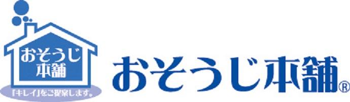 ロゴ②(HP使用)